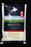 【令和2年産・】特A★★★★★★★(9年連続) 北海道産JA新すながわ 「こだわり米専門店用」 『ゆめぴりか』 5kg