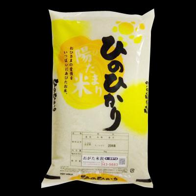 【令和元年産米】-大分県産-ひのひかり POINT●もみのまま低温熟成  『銀シャリごはん』   5kg