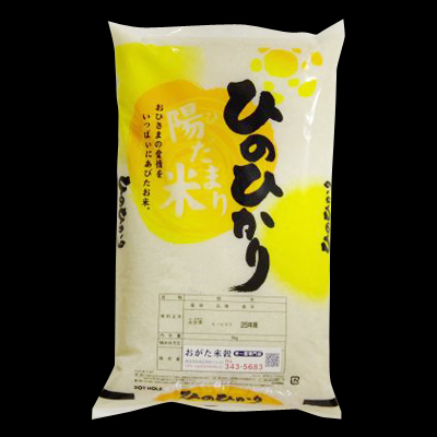【令和2年産・新米】熊本県産・自然の豊かな美味しいお米ができました。 つきたて『ひのひかり』 5kg
