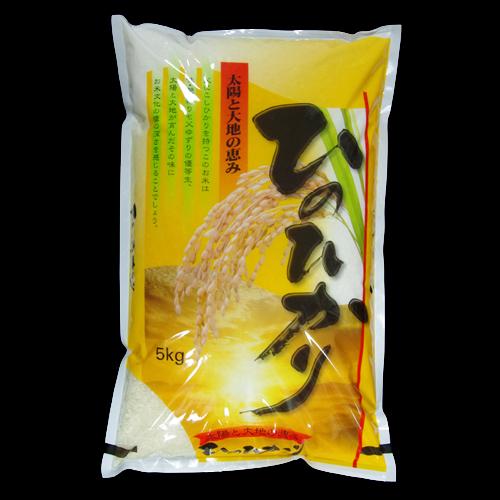 【令和元年・新米】 熊本県産 山都町★山里のお米★ 数量限定 ひのひかり 5kg