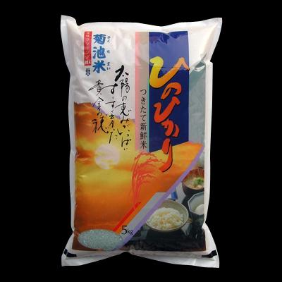 【令和元年産・新米】 特A(13回)●江戸時代から大阪堂島の米市場で知れ渡った『菊池米』   熊本県産 『菊池米』   5kg