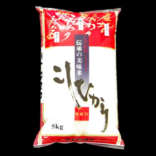 【令和元年産・新米】熊本県阿蘇産山(うぶやま)産 【名水と緑豊かな高原の里山米】  こしひかり5kg