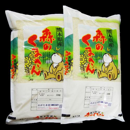 【令和元年・新米】 特A★★★★★(5回) ●やはり人気NO1  熊本県産 「森のくまさん」  5kg×2袋