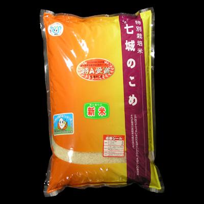 【令和2年産・新米】 特A(13回)天下に知れた米処『肥後・菊池米』熊本県産【 特別栽培米】 『七城米』 5kg